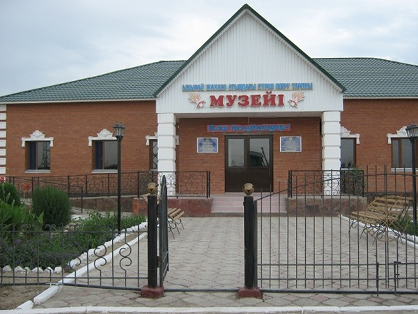 Музей риса (Шиели, Казахстан)